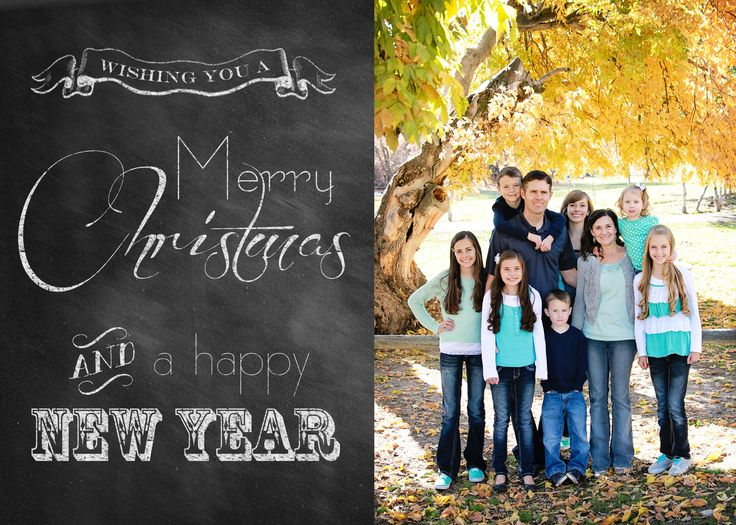 Chelsea Peterson Photography: FREE Christmas Card Templates