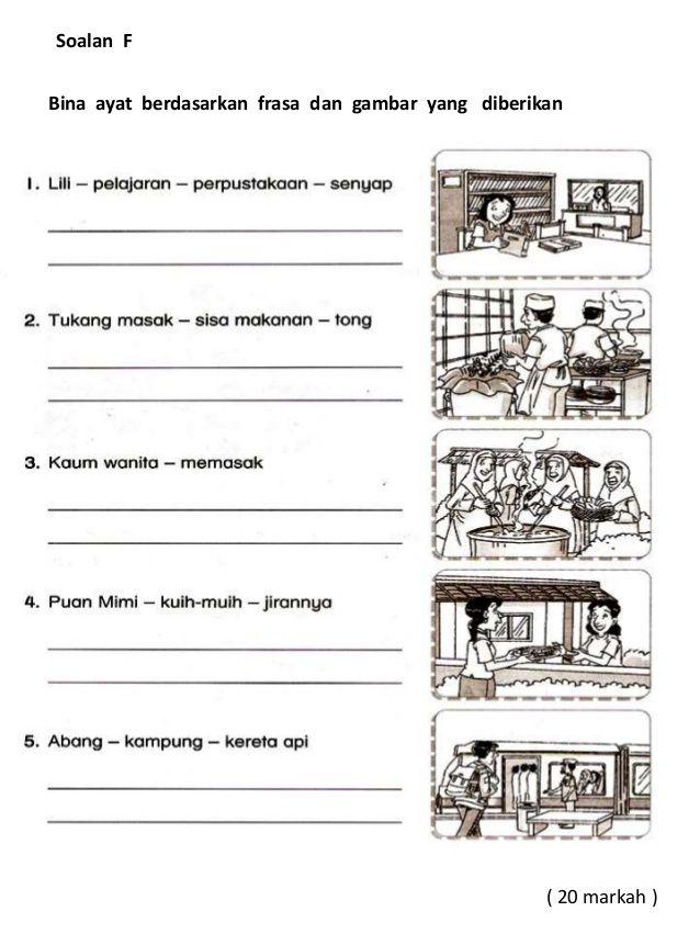 Related Image Language Worksheets English Worksheets For Kids School Worksheets
