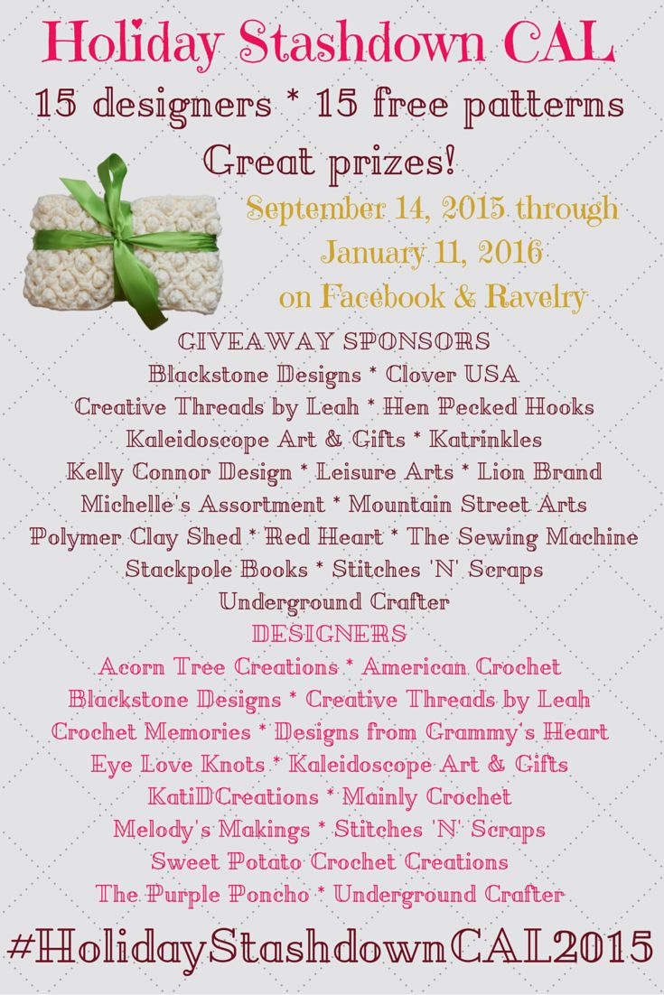 Holiday Stashdown Crochet-A-Long 2015: 15 designers, 15 free patterns, great prizes! Starts September 14, 2015, enter end-of-CAL giveaway by January 11, 2016! #HolidayStashdownCAL2015