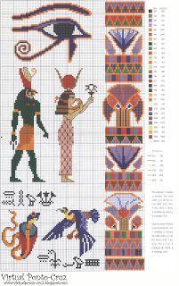 Atelier Colorido PX: Quadro Egípcio... lindo!