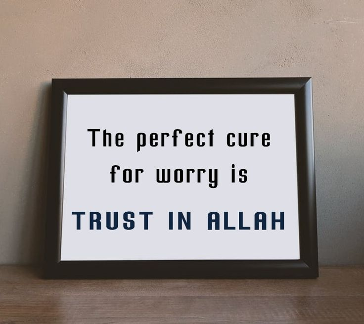 The perfect cure for worry is TRUST IN ALLAH