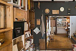 ギャラリーのように楽しむ独創性を求めて 変化し続ける家
