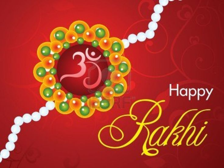 raksha-bandhan-wallpaper-rakhi-illustration New Photos of Raksha Bandhan, Funny Wallpapers of Happy Raksha Bandhan, Happy Raksha Bandhan Celebration,Happy, Raksha, Bandhan, Happy Raksha Bandhan, Best Wishes For Happy Raksha Bandhan, Amazing Indian Festival, Religious Festival,New Designs of Rakhi, Happy Rakhi Celebration, Happy Raksha Bandhan Greetings, Happy Raksha Bandhan Quotes,Story Behind Raksha Bandhan, Stylish Rakhi wallpaper