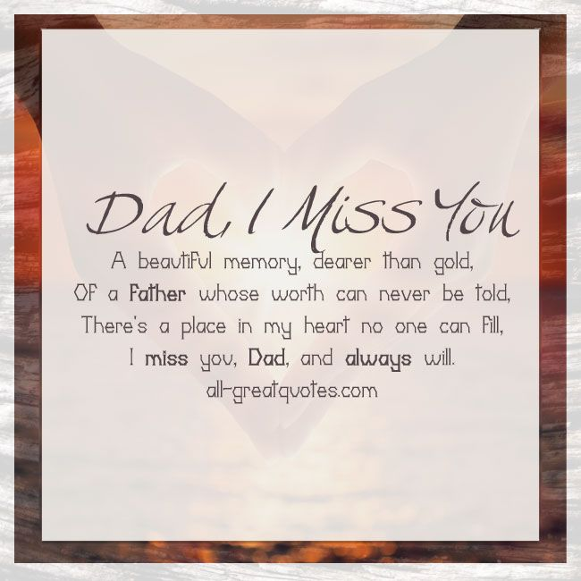 Father And Son Working Together Quotes: 17 Best Missing Dad Quotes On Pinterest