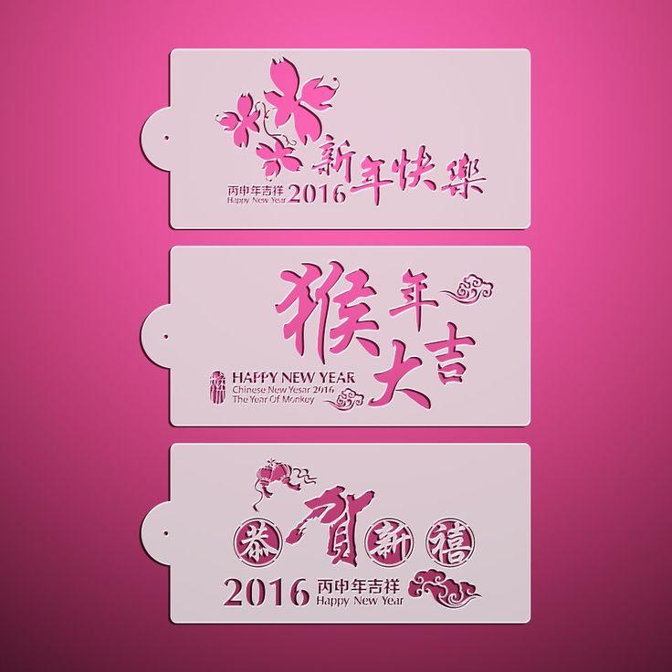 Aliexpress.com: Guangdong Cake decorating tools supplies üzerinde Güvenilir toptan şablon tedarikçilerden Hayriye 2016 yeni yıl kek stencil seti, Kek sınır dekorasyon kalıpları, düğün pastası süslemeleri, büyük duvar şablonlar, st 3107 Satın Alın