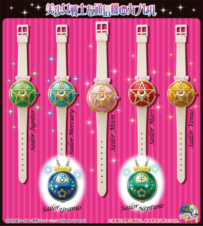 """sailor moon"" ""sailor moon toys"" ""sailor moon compact"" ""sailor moon merchandise"" ""sailor moon gashapon"" ""sailor moon watch"" sailor neptune uranus mars venus jupiter mercury watch senshi communicator toy anime japan shop 2016"