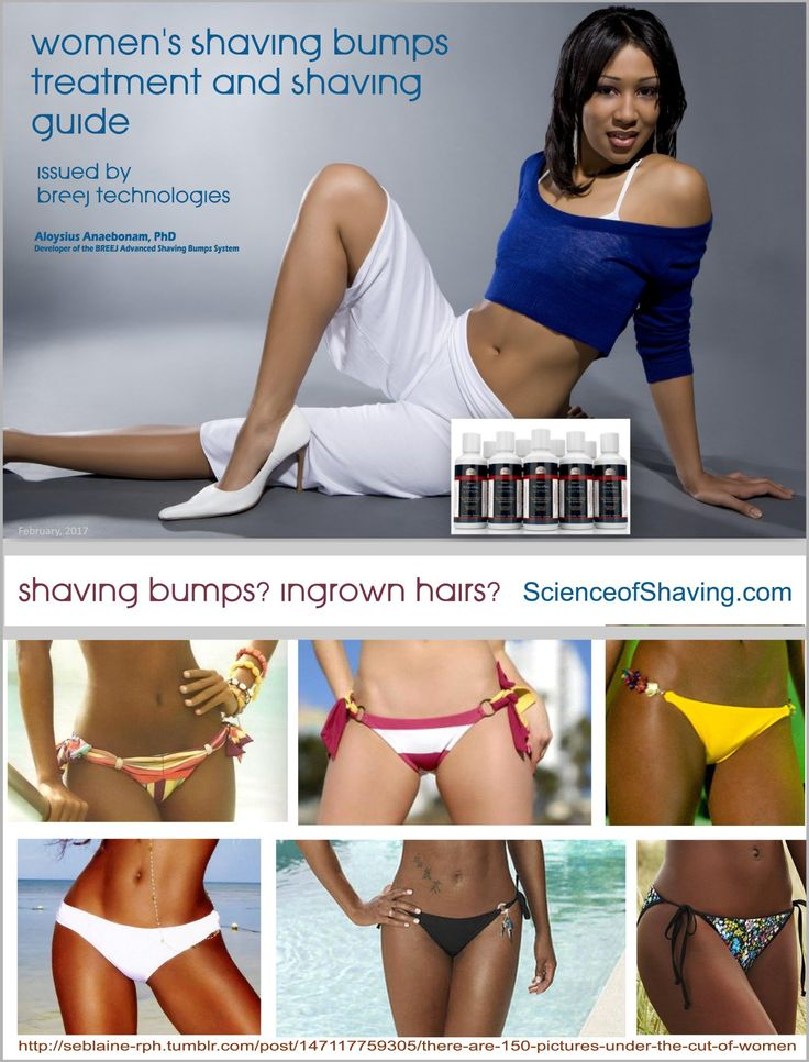 25 Best Ideas About Bikini Bump Remedy On Pinterest