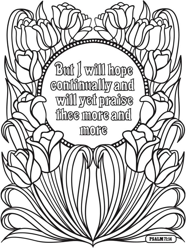 Creative Haven Psalms Coloring Book 5 Sample Pages Love Coloring Pages Bible Verse Coloring Page Bible Coloring Pages