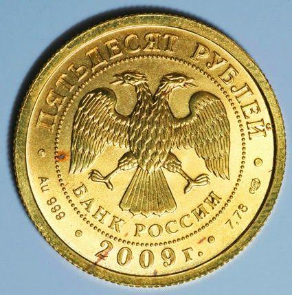 'Proyecto Aguila Doble' requiere que la Banca Central de la Federación Rusa…