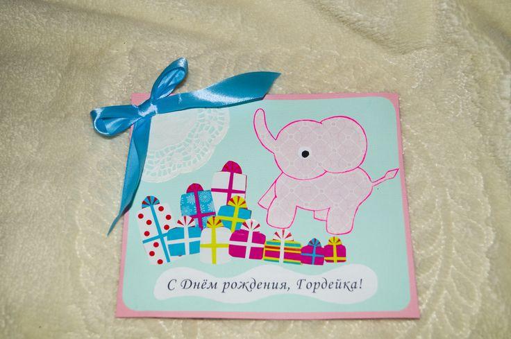 elephant, слоник, детская открытка
