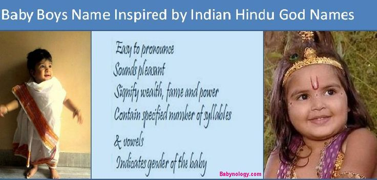 Hindu Baby Names Inspired by God Names http://tophindubabynames.wordpress.com/2014/10/10/baby-boys-name-inspired-by-indian-hindu-god-names