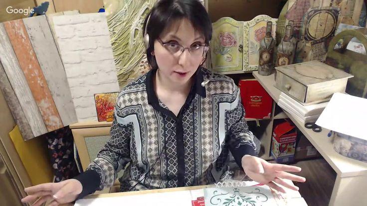 Трансляция (2017-02-16) Диана Январева, часы. Декупаж. В преддверии весны.