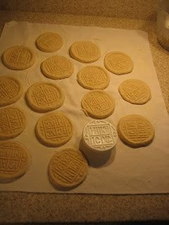 Liturgy Bread Baking: Orthodox Christian Holy Bread Using Byzantine Bread Stamps/Seals