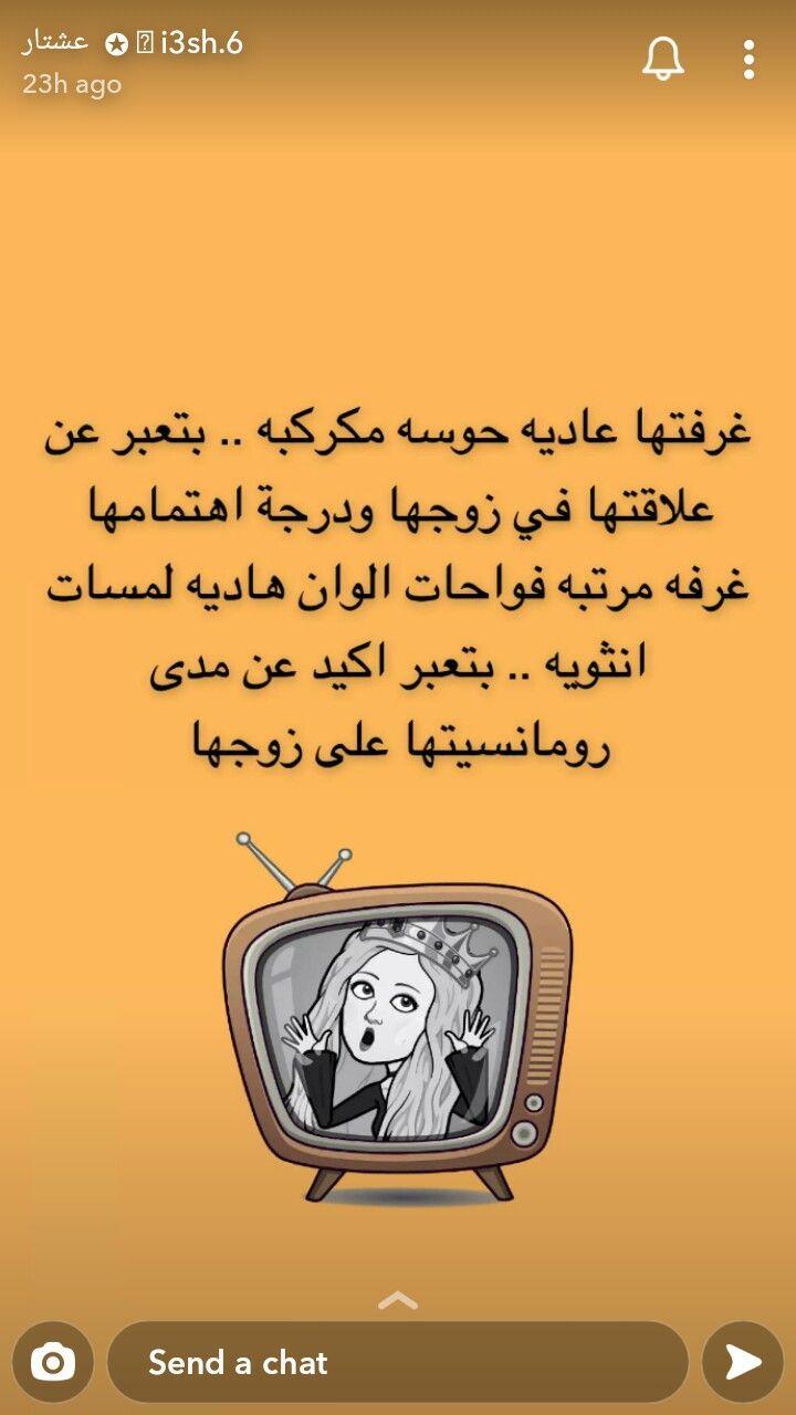 Pin By Aisha Alhazza On مقتطفات من علم النفس Chevrolet Logo Vehicle Logos Logos