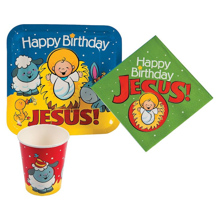 Happy+Birthday+Jesus+Tableware+-+OrientalTrading.com