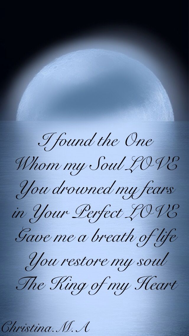 My Soul Love