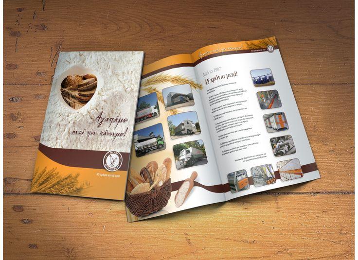 Δημιουργικό και εκτύπωση 8σέλιδου καταλόγου της εταιρίας Μύλοι Φωτόπουλοι. Δείτε τον κατάλογο online εδώ http://aldigron.gr/myloi/index.html