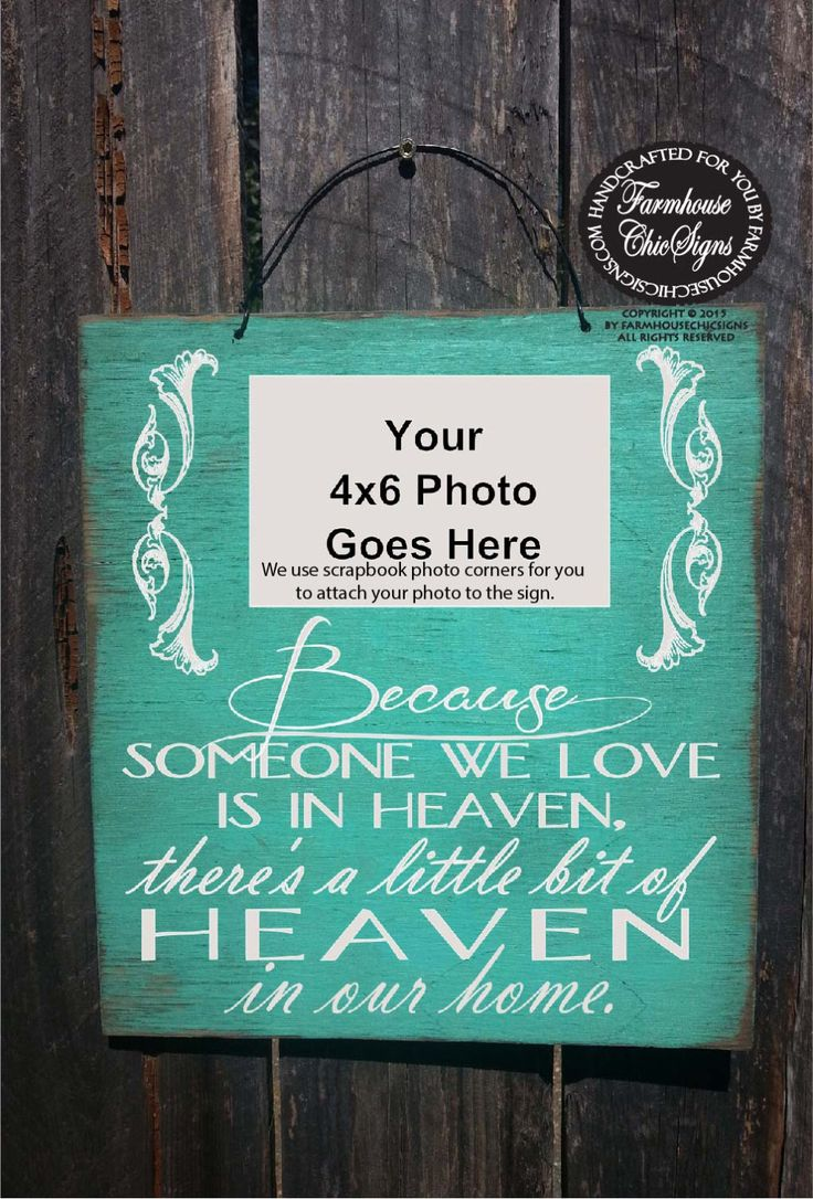 memorial, memorial frame, picture frame, rustic picture frame, memorial picture frame, sympathy gift, condolence, bereavement by FarmhouseChicSigns on Etsy https://www.etsy.com/listing/217975228/memorial-memorial-frame-picture-frame                                                                                                                                                                                 More