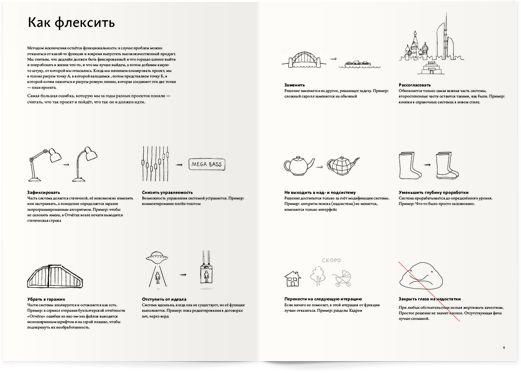 Курс «Управление проектами, людьми и собой»