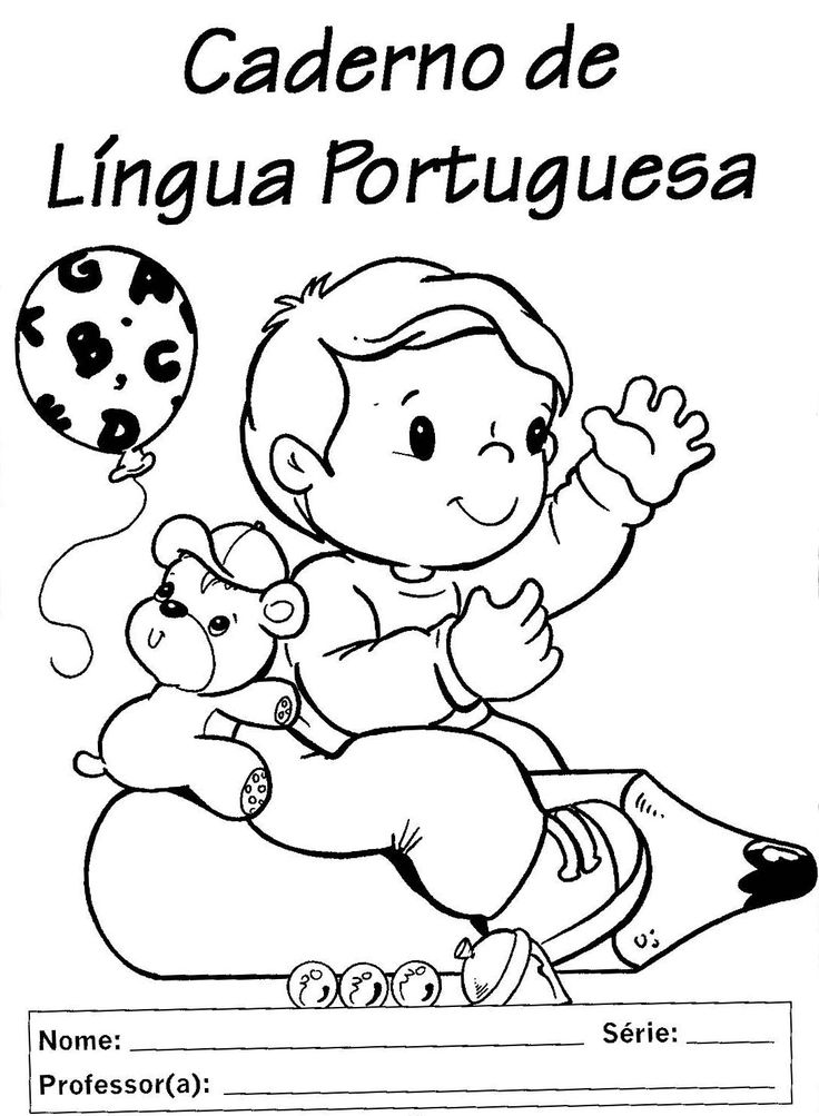 modelo capa caderno escolar portugues (2)
