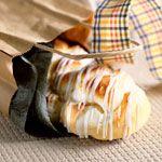 Cream Cheese Braids Recipe | MyRecipes.com