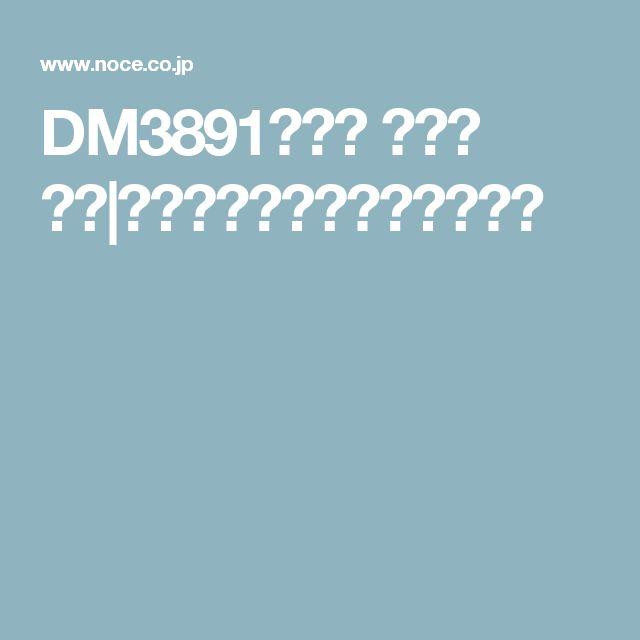 DM3891チェア ブルー 通販|インテリア・家具のノーチェ