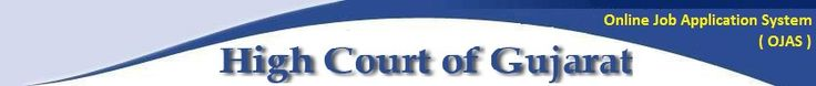 Happy Career Placement Consultancy Ahmedabad Gujarat: Gujarat High Court Peon 01-09-2013 Date Exam Result