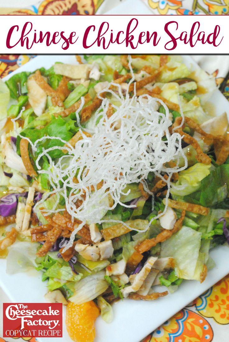 asian chicken salad reciepe