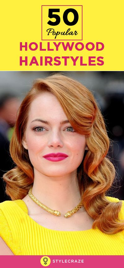 Whether it's an introduction of a new style or the reviving an old one, celebrities will always influence us. We list out 50 such famous celebrities and their hairstyles - See more at: http://www.stylecraze.com/articles/20-long-hairstyles-of-hollywood-and-bollywood-celebrities/