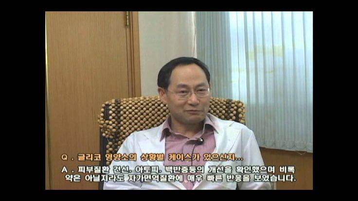 9인의 의사가 말하는 글리코영양소 -박재영 원장(내과전문의)