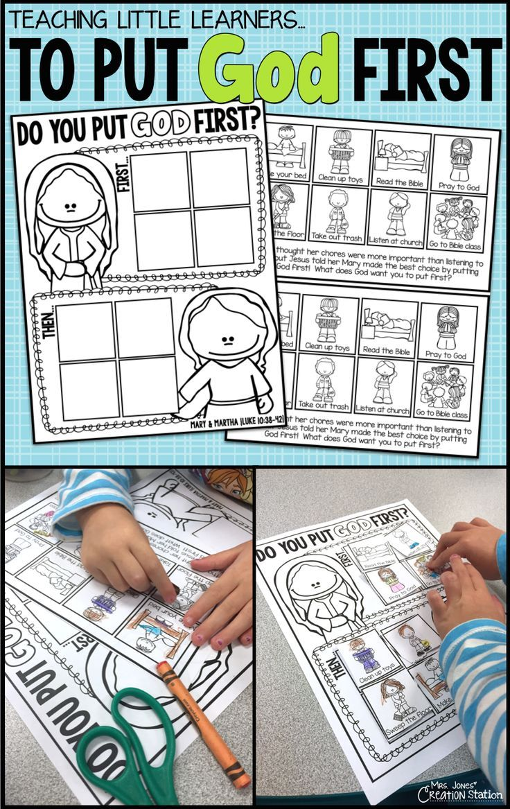Co coloring games for 4 year olds online - My Blog And Website Get Free Ebook About Earning Internet Income Read The Online Reviews About My Best Recommended Income Opportunity Mary And Martha