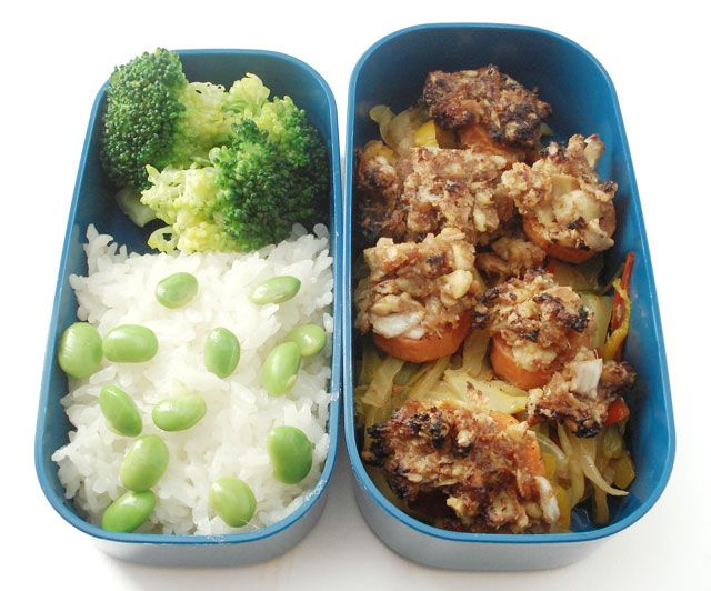 17 best images about bento vegan on pinterest vegan lunches bento box and toddler meals. Black Bedroom Furniture Sets. Home Design Ideas