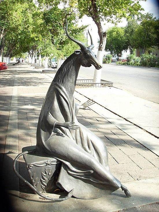 Leonora Carrington sculpture