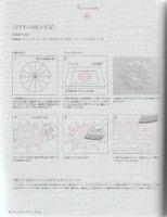 "Gallery.ru / mula - Альбом ""Japonia 2"""