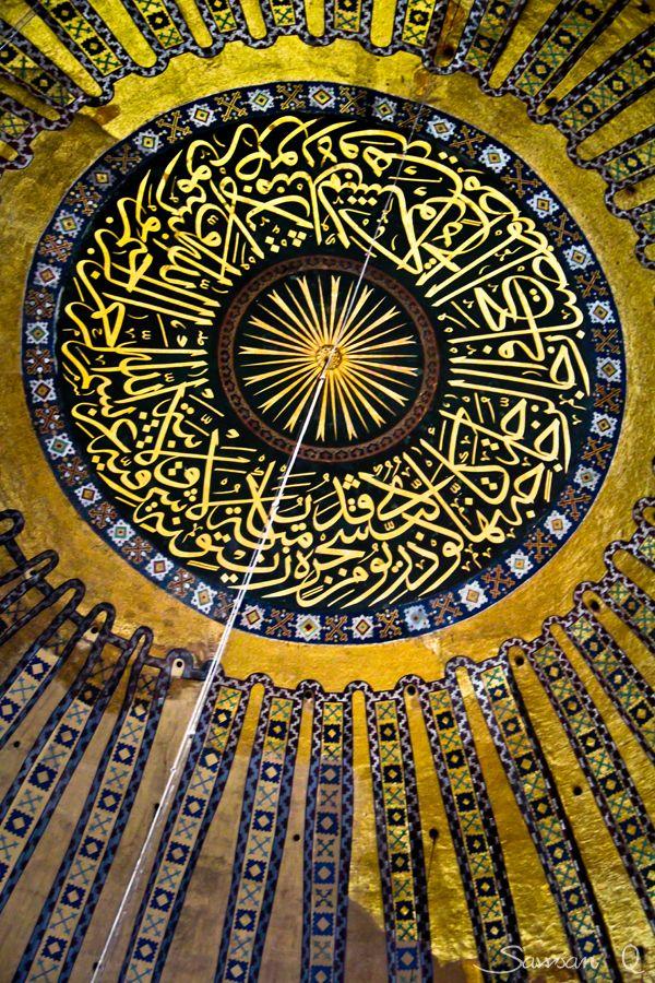 Arabic Calligraphy Hagia Sophia Istanbul, Turkey
