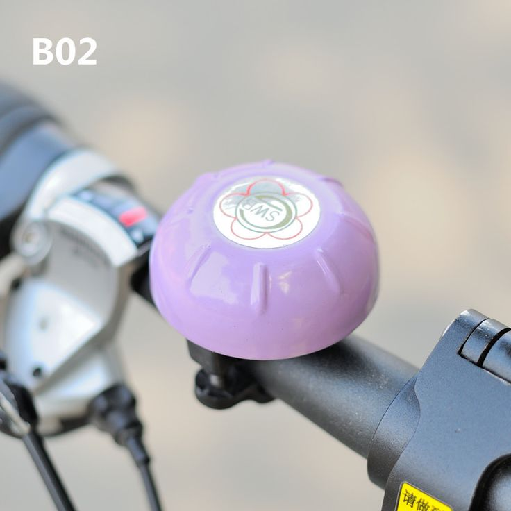 WOSAWE High Quality Bicycle Bell Cycling Ordinary Horn Campanello Per Bicicletta More Models To Choose MTB Kids Bike Accessories