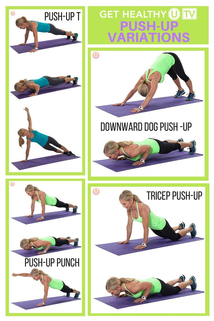 Push-ups are one of the best bodyweight exercises you can do and a great way to build upper body strength! In this short video, Chris provides great fitness tips on push-up variations to help you mix up your workouts and get the most from each push-up.