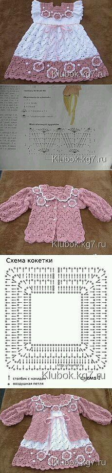 Посты по теме «crochet», добав