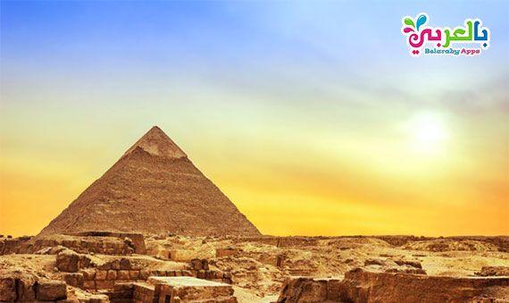أماكن سياحية في مصر رحلات اجازة نصف العام رحلات اجازة نصف العام