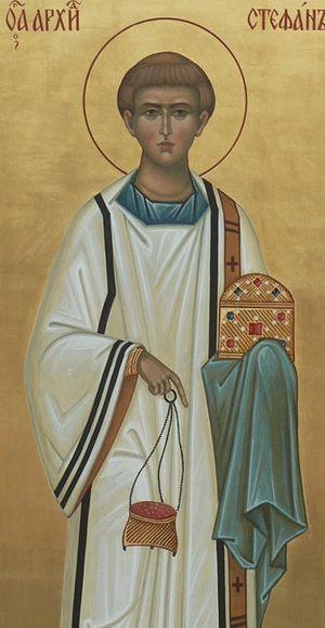 Saint Stephan / Святой апостол первомученик и архидиакон Стефан