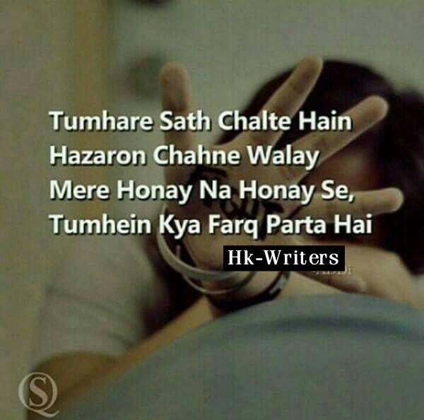 Bohot hai na tujhe chahne wale is duniya me .Isilye tune mujhe bhulakar kisi aur ke saath qush hai