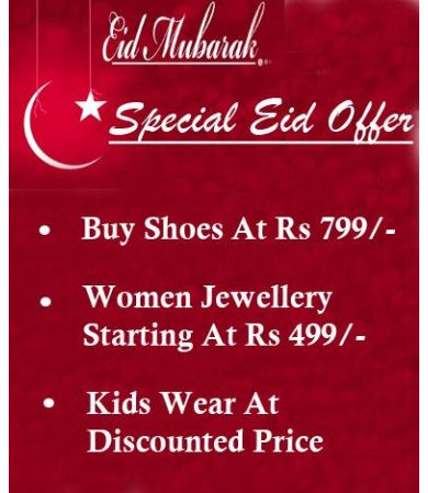 This Eid- Super offers for noisy kids