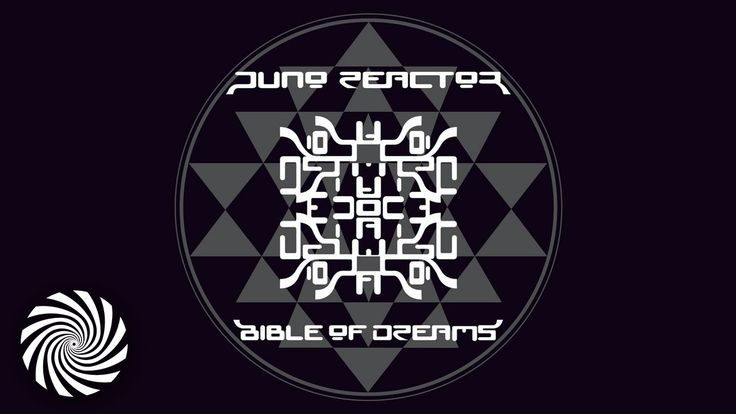 Juno Reactor - Bible Of Dreams (Blue Room Released) (1997)