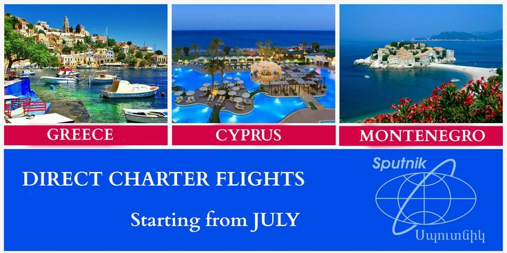 Direct charter flights to Greece (Rhodes), Cyprus (Larnaca) and Montenegro (Tivat). Starting from JULY +374 10 53 93 03, 53 30 92