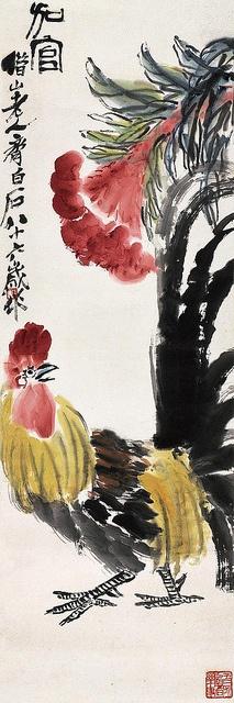 Painted byQi Baishi (齊白石, 1864-1957)