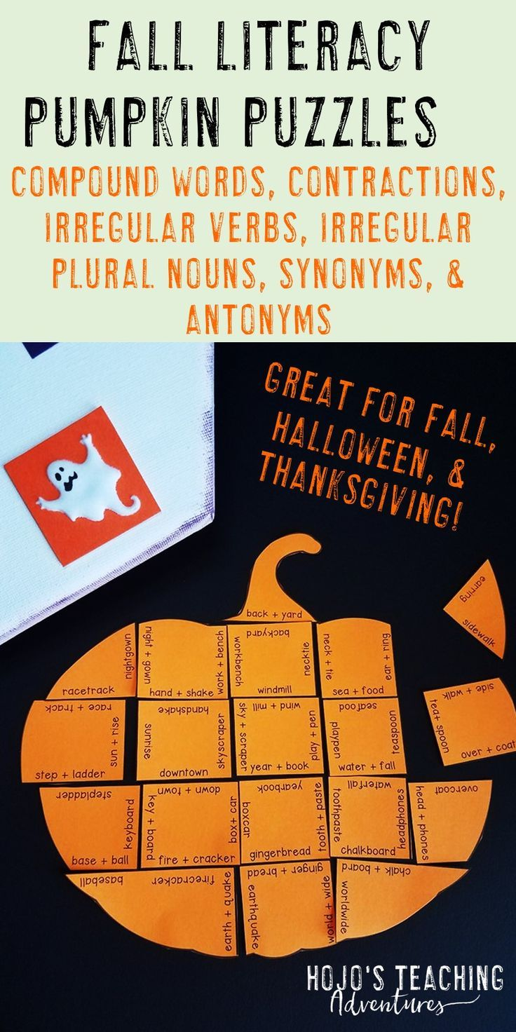 Looking to have some literacy center fun this fall? These ELA puzzles are a great way to get through the autumn months of September, October, and November. Set them out for the entire season - Halloween and Thanksgiving included! They're great for your 2nd, 3rd, 4th, 5th, and 6th grade classroom or home school students. Click through to see the synonyms, antonyms, irregular plural nouns, irregular verbs, contractions, and compound words. They're a fun, hands on way to practice grammar…