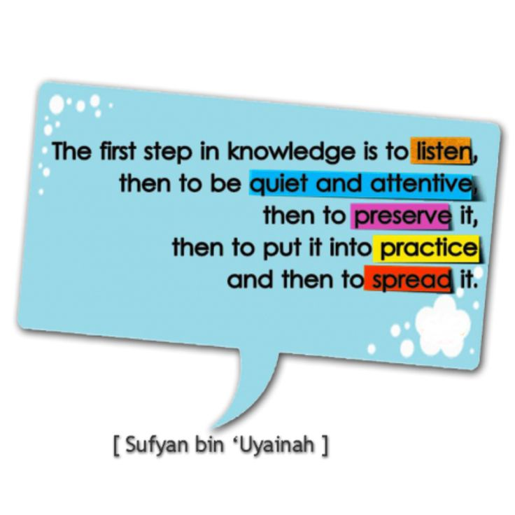 Qur'an and Hadith, knowledge