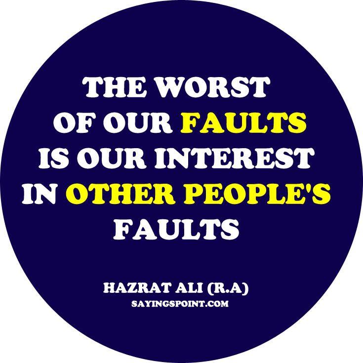 Islamic quotes #islam #muslim #muslimsayings #sayings #quotes #sayings #sayingimages