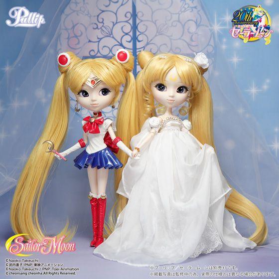 anime pullip | Sailor Moon: Premium Bandai Ver Pullip Princess Serenity December 2014 ...
