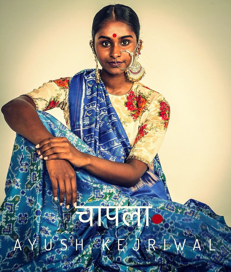 Patan patola saree by Ayush Kejriwal For purchases email me at designerayushkejriwal@hotmail.com or what's app me on 00447840384707 We ship WORLDWIDE.